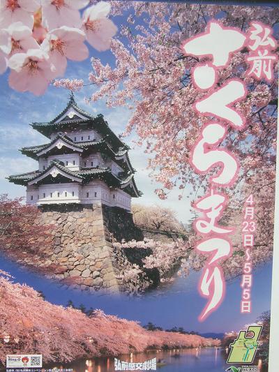 2008_0416三春の桜、花見山の桜0032-13.JPG